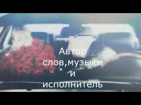 Мои глаза Автор слов,музыки и исполнитель Скурлатов Сергей