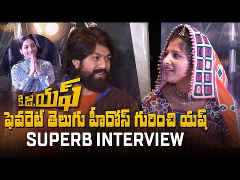 Yash Telugu interview with Mangli about KGF, favourite Tollywood stars & more