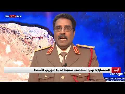 ليبيا.. سلاح الجو يستهدف 19 مدرعة عسكرية قادمة من تركيا  - نشر قبل 1 ساعة