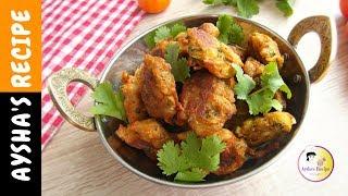 বেগুনের বড়া || Beguner Bora, Easy Eggplant Pakora/Vada Recipe || Bangladeshi Brinjal Fritters