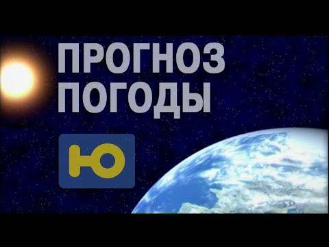 "Прогноз погоды, ТРК ""Волна-плюс"", г. Печора, Ю, 10.09.18 г."