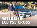 Mitsubishi Eclipse Cross   Primeras impresiones   AutoScout24