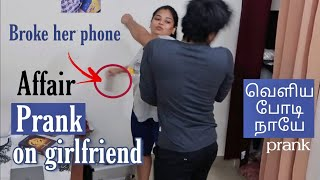 You are cheating prank on girlfriend | Surprising with a new Iphone 11 ( She broke my arm)