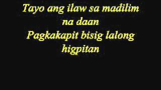 Star ng Pasko - Kapamilya Stars Lyrics