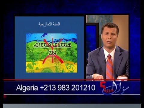 سؤال جرئ 355 تاريخ الغزو الإسلامي لشمال إفريقيا