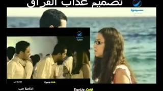 اغنية حماده هلال معرفش ازاى من فيلم اذاعة حب حزينه