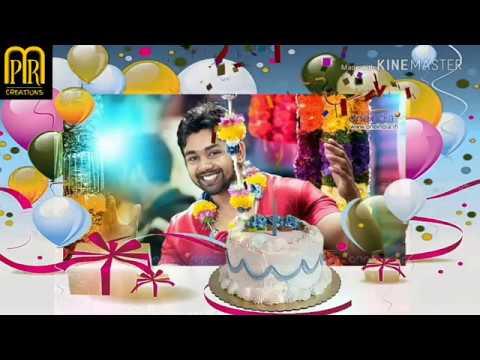 Birthday Wishes Kannada Status