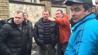 Попытка коллекторов в Кривом Роге отобрать дом