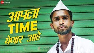 Apla Time Yenar Aahe ft. SHAMBHO | Dub Sharma & DIVINE | Apna Time Aayega Marathi