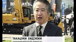 Выставка «Строительная техника и технологии-2012»