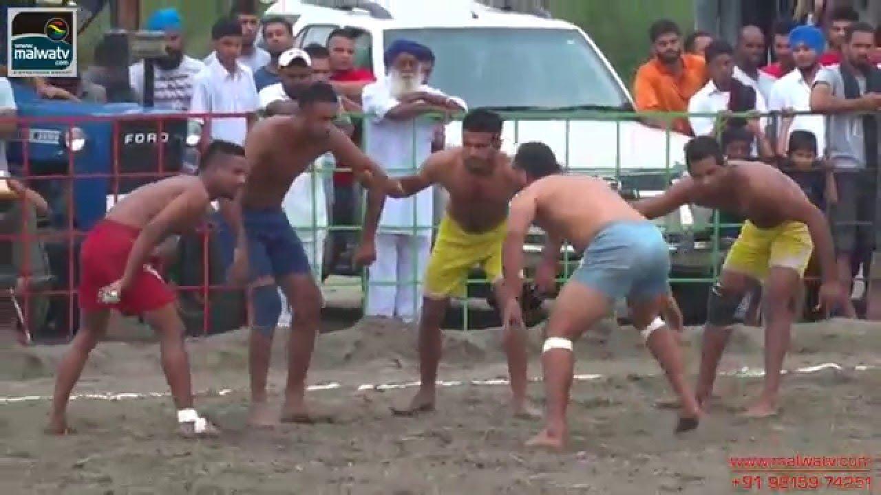 SHAMCHURASI (Hoshiarpur) Kabaddi Tournament - 2014  || HD || Part 1st.
