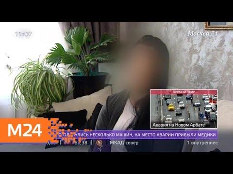 Почему из частных клиник нередко пациенты попадают в городские больницы - Москва 24