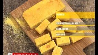 видео Как варить кукурузную кашу: 7 вариантов приготовления блюда