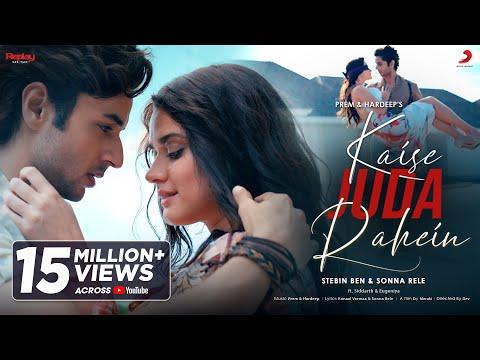 Kaise Juda Rahein (Official Video) - Prem & Hardeep | Stebin Ben, Sonna | Siddharth, Eugeniya | Dev