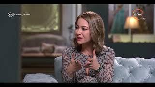 صاحبة السعادة - منة شلبي وسبب رفضها للزواج حتى الان وأكثر ما يزعجها في أسئلة الزواج والنصيب ؟