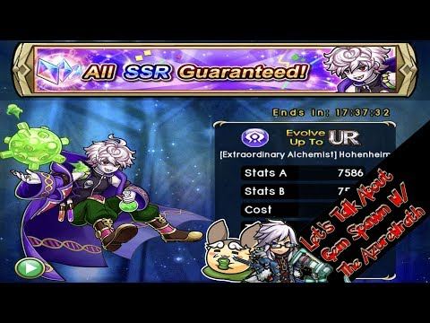 [Unison League] Let's Talk About The SSR Guaranteed Spawn W/ The AzureWrath