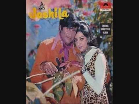 Ek Pyar Ka Nagma Hai Instrumental Mp3 Song