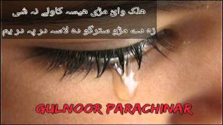 2015 pashto sad gharanai song gulnoot