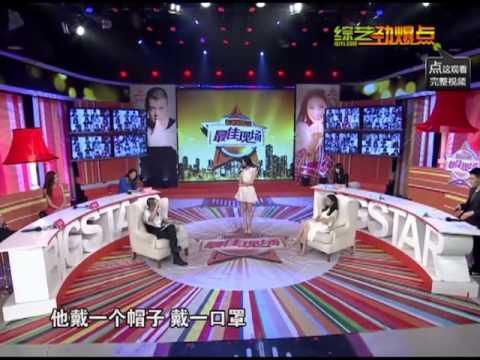 2012/6/25 访谈:俞灏明烧伤严重 人几乎已经变形 王栎鑫泣不成声