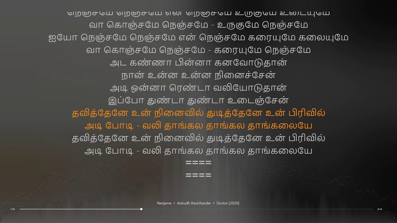 Download Nenjame   Doctor   Anirudh Ravichander   synchronized Tamil lyrics song