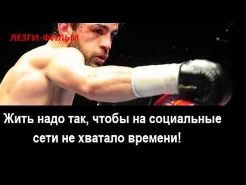 альберт селимов бокс