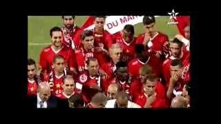 حفل تسليم درع البطولة الاحترافية المغربية لفريق الوداد البيضاوي بطل المغرب 2015