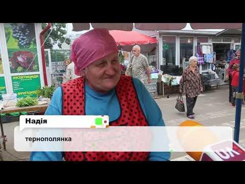 UA: Тернопіль: Сюжет - Операція «Консервація»