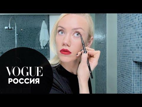 Секреты красоты: Елена Крыгина показывает, как быстро накраситься на вечеринку