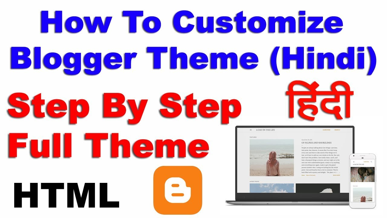 How To Edit Blogger Template (Hindi) Step By Step Full - YouTube