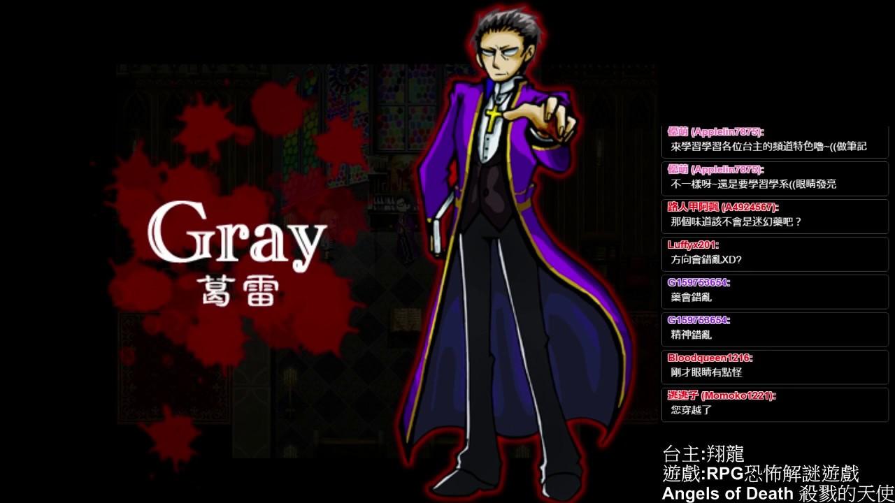 殺戮的天使 恐怖RPG Angels of Death 【翔龍實況】 #16葛雷大叔的引導 - YouTube