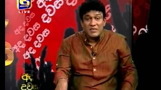 Ada Dawasa - Interview with Mano Ganesan - 21st September 2015