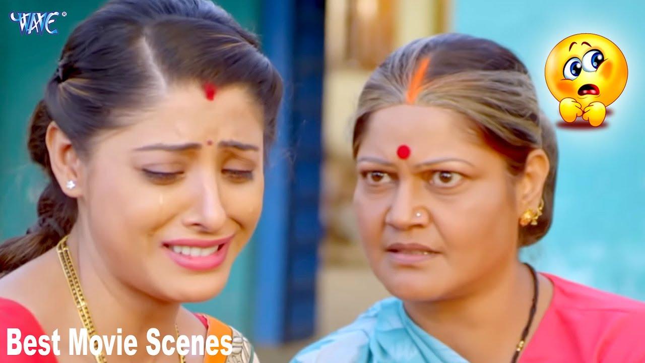 देखिये कैसे करते है सास पतोह आपस में झगड़ा || Bhojpuri Comedy Video 2021