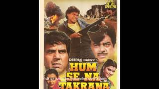 Collection / List of Bollywood Movie Names Released (1990)