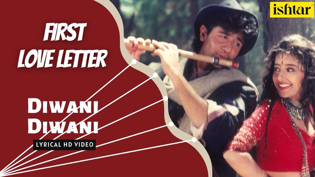 Diwani Diwani | First Love Letter | Lyrical Video | Lata Mangeshkar | S P Balasubramaniam | Bappi