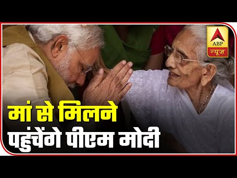 PM Modi To