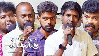 Vikranth, Soori Speech at Vennila Kabaddi Kuzhu2 Success Meet | Pasupathy | Ravi Mariya | Appukutty