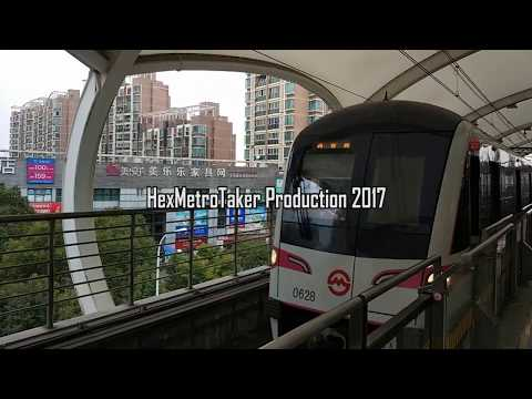 [Shanghai Metro] SHM Line 6 Heading North-East (OSC to Gangcheng Rd) Front View Time-Lapse POV (15x)
