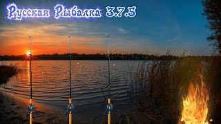 Російська Рибалка Installsoft Edition 3.7.5 Єнісей - Квест: Карась золотий 284 гр