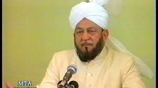 Urdu Khutba Juma on October 20, 1989 by Hazrat Mirza Tahir Ahmad