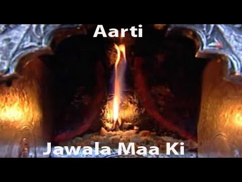 Shri Jwala Maa Aarti  