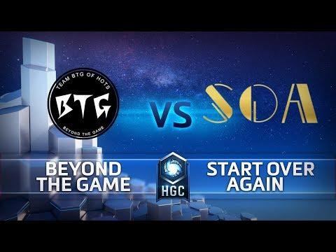 HGC CN - Phase 2 Week 9 - SoA vs BTG - Game 1