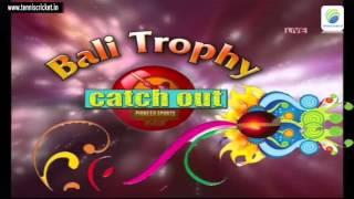 B indian vs Vicky Sports Kukse | Bali Trophy 2016 Live - Bhiwandi