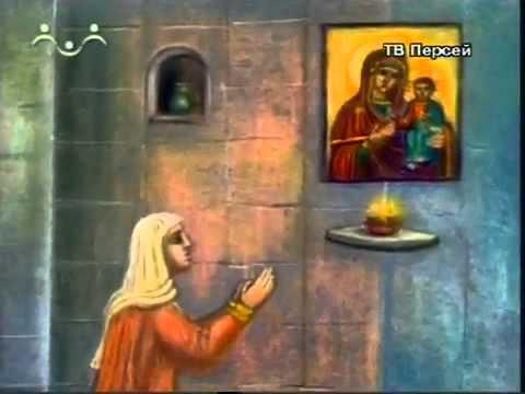 Икона семи отроков Эфесских