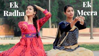 Ek Radha Ek Meera   Lata Mangeshkar Ji   Kumar Sharma   Dance Performance