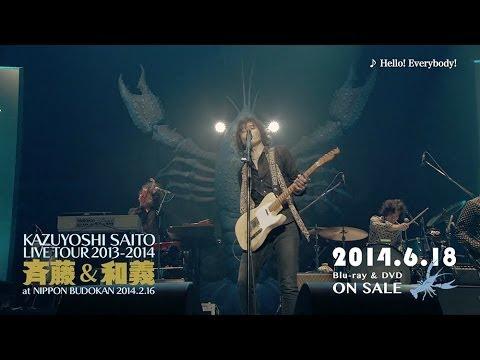 """斉藤和義 - """"斉藤&和義"""" at 日本武道館 2014.2.16 [Trailer]"""