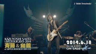 キャリア史上、最長最多のツアー(55都市62公演)の2014年2月16日に行わ...