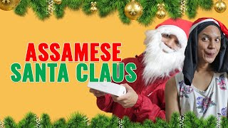 Assamese Santa Claus brings Christmas Gifts for Bonosree | Chugli TV | Vishal Langthasa