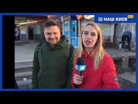 """""""Красиво, хорошо"""" - инспекция Центрального вокзала в Киеве"""