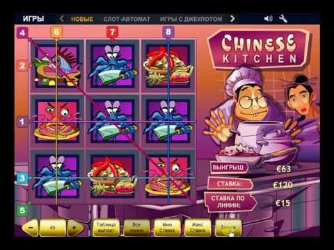 Онлайн-казино европа отзывы