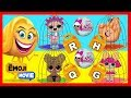 The Emoji Movie Lock And Key Set Help The Lol Dolls Are Trapped By Smiler With Paw Patrol Toys